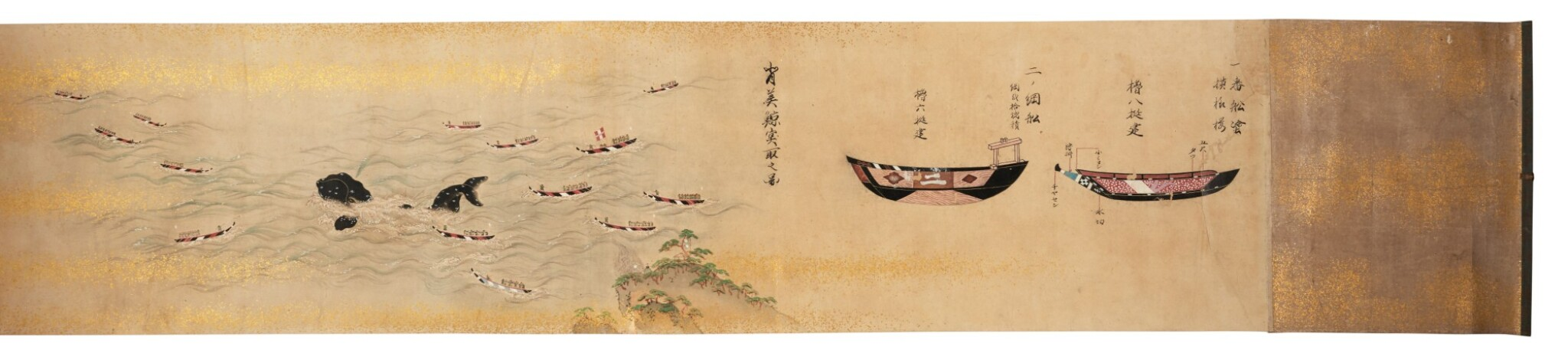 View full screen - View 1 of Lot 34. Whaling—Japan | A fine Japanese hand-painted scroll depicting whales and whaling, late 18th century.