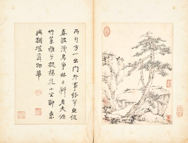 View 7. Thumbnail of Lot 3076. Hongren 1610 - 1664 弘仁1610-1664 | Landscapes and Calligraphies 書畫合璧冊.
