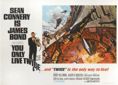 You Only Live Twice (1967) poster, British