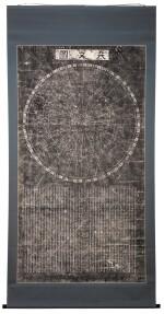 Wang Zhiyuan after Huang Shang | T'ien wên t'u [A Map of the Stars]. 1247 (stele), ?late nineteenth century (rubbing)