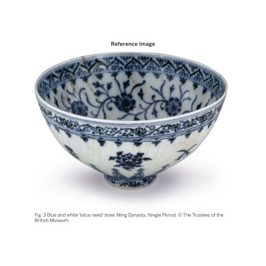 View 14. Thumbnail of Lot 130. An exceptional and rare blue and white 'floral' bowl, Ming dynasty, Yongle period | 明永樂 青花花卉紋蓮子盌.
