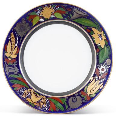 View 1. Thumbnail of Lot 149.  A Soviet porcelain plate, State Porcelain Factory, Petrograd, 1921.