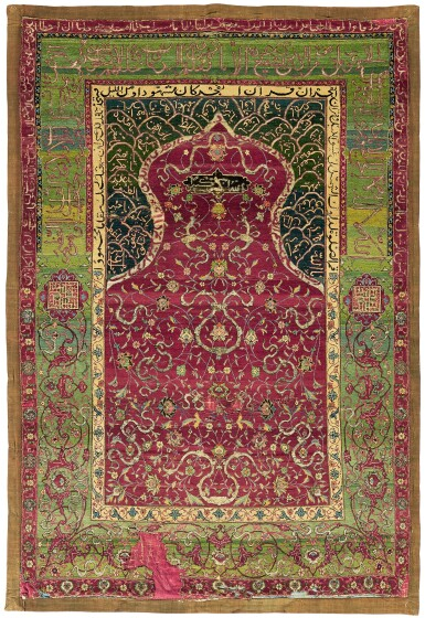 View 2. Thumbnail of Lot 138. A Safavid Niche Rug, Central Persia, mid-16th century.