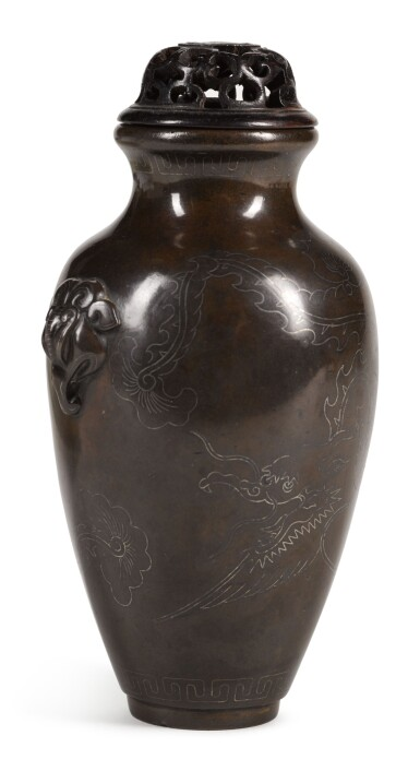 View 2. Thumbnail of Lot 52. A SMALL SILVER-INLAID BRONZE VASE | SHISHOU MARK, 18TH CENTURY | 清十八世紀 銅錯銀瑞獸耳龍紋瓶.