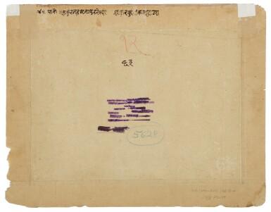 View 2. Thumbnail of Lot 367. AN ILLUSTRATION TO A BHAGAVATA PURANA SERIES: AKRURA TRAVELS TO HASTINAPURA TO MEET KUNTI,  BIKANER, INDIA, CIRCA 1690-1710.