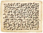 A QUR'AN LEAF IN KUFIC SCRIPT ON VELLUM, NEAR EAST OR NORTH AFRICA, 8TH CENTURY AD