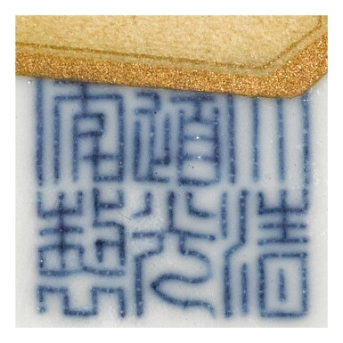 View 5. Thumbnail of Lot 553.  A BLUE-GROUND FAMILLE-ROSE SGRAFFIATO 'MEDALLION' BOWL,  DAOGUANG SEAL MARK AND PERIOD.