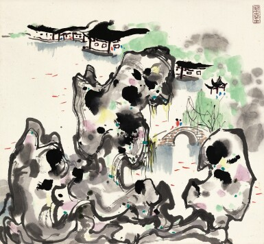 WU GUANZHONG 吳冠中 | GARDEN IN SUZHOU 觀魚