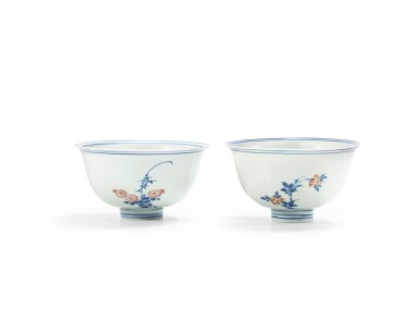 View 1. Thumbnail of Lot 62. A pair of blue and white and underglaze red 'floral' bowls Qing dynasty, Kangxi period | 清康熙 青花釉裏紅花卉紋盌一對.