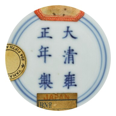 View 2. Thumbnail of Lot 540. A BLUE-GLAZED BOWL,  YONGZHENG MARK AND PERIOD.