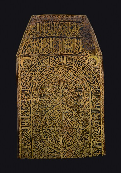 View 2. Thumbnail of Lot 207. A RARE MAGHRIBI GILT-METAL THREAD EMBROIDERED CURTAIN OR COVER, NORTH AFRICA, PROBABLY MOROCCO, CIRCA 17TH CENTURY.