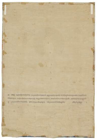 View 2. Thumbnail of Lot 308. A THANGKA DEPICTING ATISHA, TIBET, CIRCA 1800 .