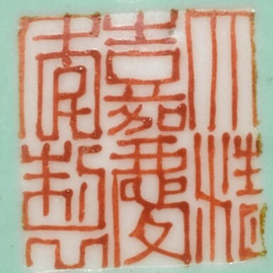 View 3. Thumbnail of Lot 338. A PAIR OF POWDER-BLUE GROUND FAMILLE-ROSE 'BUTTERFLY' BOWLS JIAQING SEAL MARKS AND PERIOD   清嘉慶 藍地粉彩百蝶紋盌一對 《大清嘉慶年製》款.