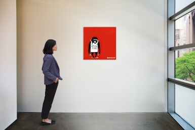 View 4. Thumbnail of Lot 9. Banksy 班克斯 | Laugh Now But One Day We'll Be in Charge  現在儘管笑吧,終有一天我們將為主宰者.