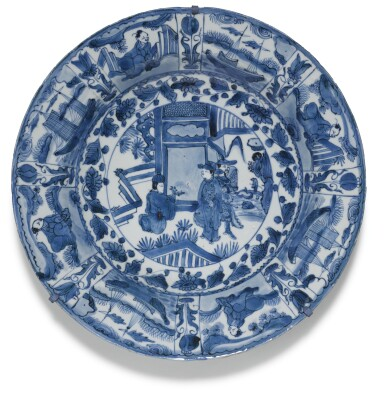 View 5. Thumbnail of Lot 9. A SET OF SIX BLUE AND WHITE 'KRAAK' DISHES MING DYNASTY, WANLI PERIOD.