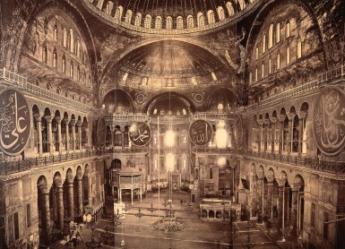 View 1. Thumbnail of Lot 215. Constantinople. Large framed photograph of Hagia Sofia. c.1880s.