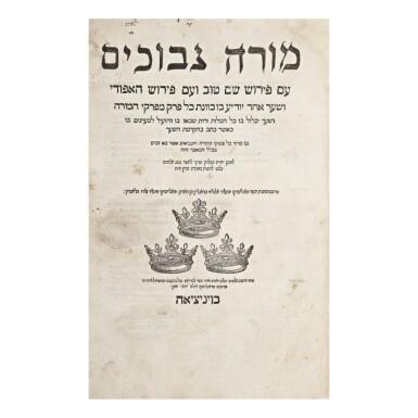 MOREH NEVUKHIM (GUIDE OF THE PERPLEXED), RABBI MOSES MAIMONIDES, TRANSLATED BY SAMUEL IBN TIBBON, VENICE: ALVISE BRAGADINI AND MEIR BEN JACOB PARENZO, 1551