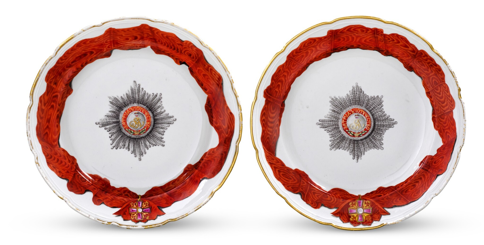 View full screen - View 1 of Lot 118. Two Porcelain Plates from the Service for the Imperial Order of St. Alexander Nevsky, Gardner Porcelain Factory, Verbilki, 1778-1780.