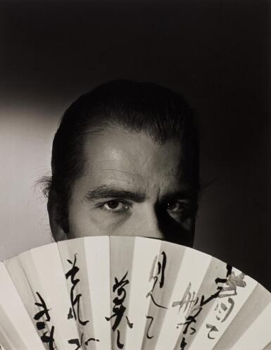 View 1. Thumbnail of Lot 28. HORST P. HORST | 'KARL LAGERFELD', 1980 .