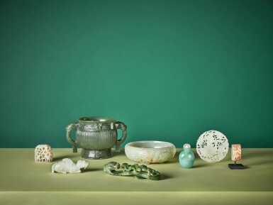 View 7. Thumbnail of Lot 152. A Mughal-style celadon jade bowl, Qing dynasty, 18th / 19th century.