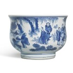 A BLUE AND WHITE CENSER,  MING DYNASTY, CIRCA 1640