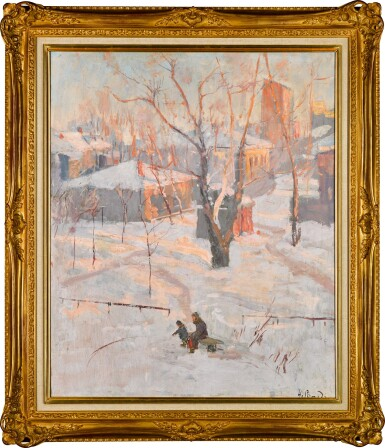 View 2. Thumbnail of Lot 148. Courtyard in Moscow.