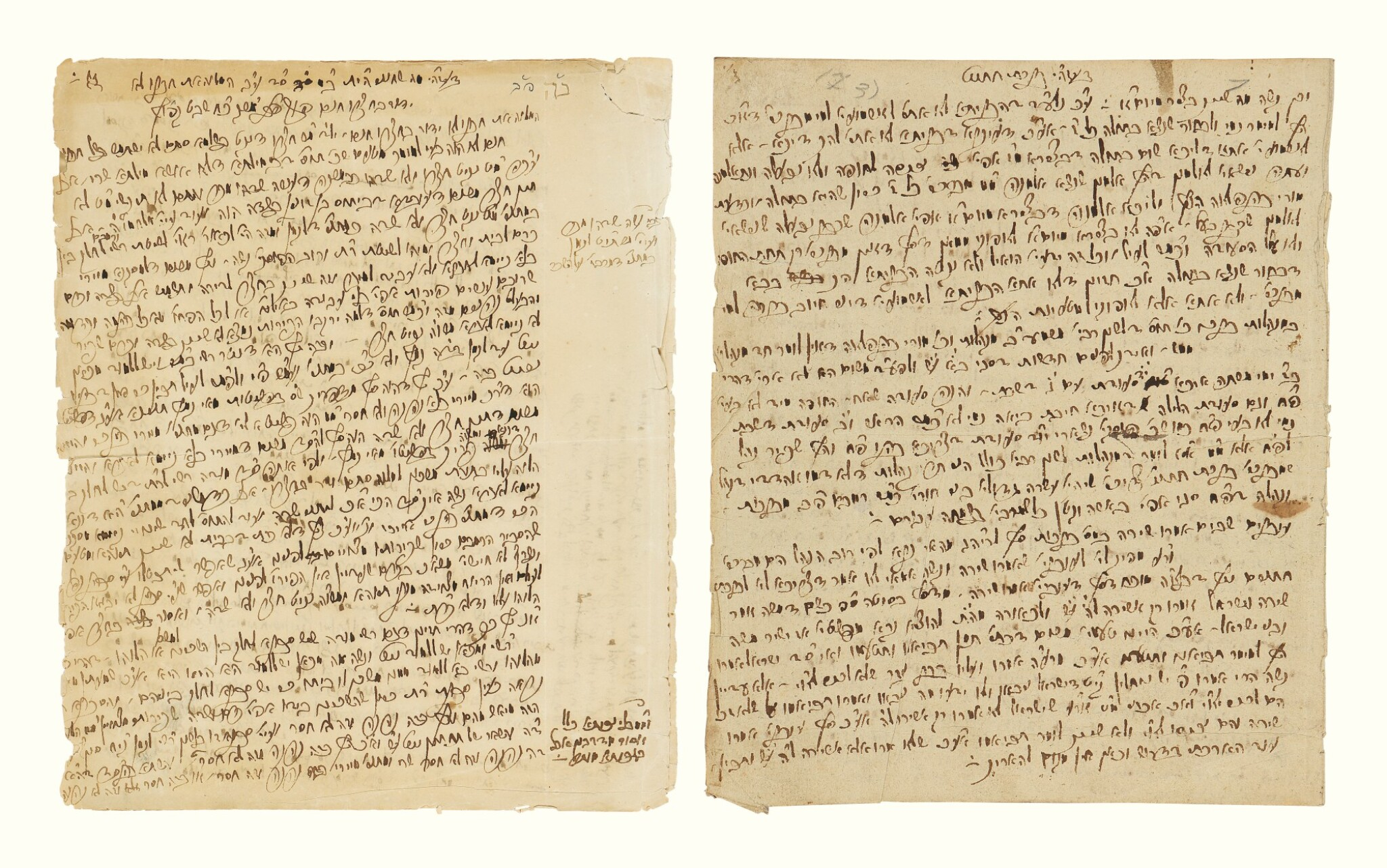 View full screen - View 1 of Lot 180. EIGHT AUTOGRAPH PAGES WRITTEN BY THE HATAM SOFER, [PRESSBURG: EARLY 19TH CENTURY].