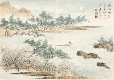 View 4. Thumbnail of Lot 3032. SHEN SHIJIA 申石伽 | LANDSCAPE AFTER TANG POETRY 唐人詩意.