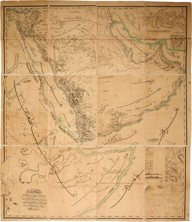 View full screen - View 1 of Lot 85. Arabia | A large Ottoman map of the Arabian Peninsula,1872.