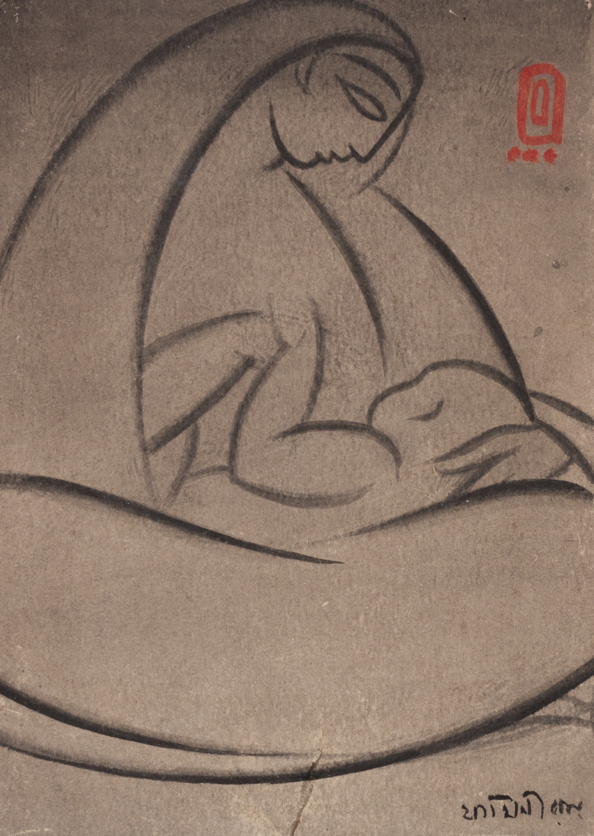 View full screen - View 1 of Lot 3. JAMINI ROY |  UNTITLED (MOTHER AND CHILD).