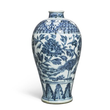 View 2. Thumbnail of Lot 513.  A RARE BLUE AND WHITE 'PEACOCK' MEIPING,   MING DYNASTY, MID-15TH CENTURY.