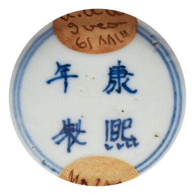 View 2. Thumbnail of Lot 109. A RARE UNDERGLAZE-BLUE AND COPPER-RED 'DRAGON' BOTTLE VASE,  KANGXI MARK AND PERIOD.