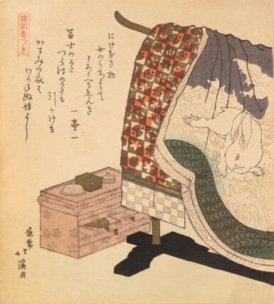 View 6. Thumbnail of Lot 291. Set of three woodblock prints, Japan, Edo-Meiji period.