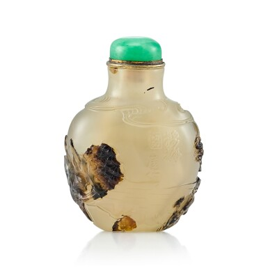 View 2. Thumbnail of Lot 3050. An Inscribed Agate 'Equestrian' Snuff Bottle Suzhou, Qing Dynasty, 18th - 19th Century | 清十八至十九世紀 蘇作瑪瑙巧雕「採梅圖」鼻煙壺.