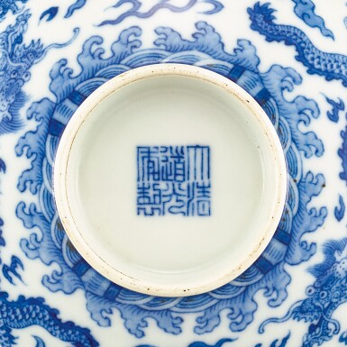 View 4. Thumbnail of Lot 109. A SUPERB PAIR OF BLUE AND WHITE 'DRAGON' BOWLS AND COVERS SEAL MARKS AND PERIOD OF DAOGUANG   清道光 青花雲龍紋蓋鐘一對 《大清道光年製》款.