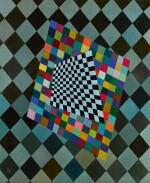 Quadrat (Square) | 《方形》