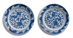A pair of blue and white 'dragon' dishes, Qing dynasty