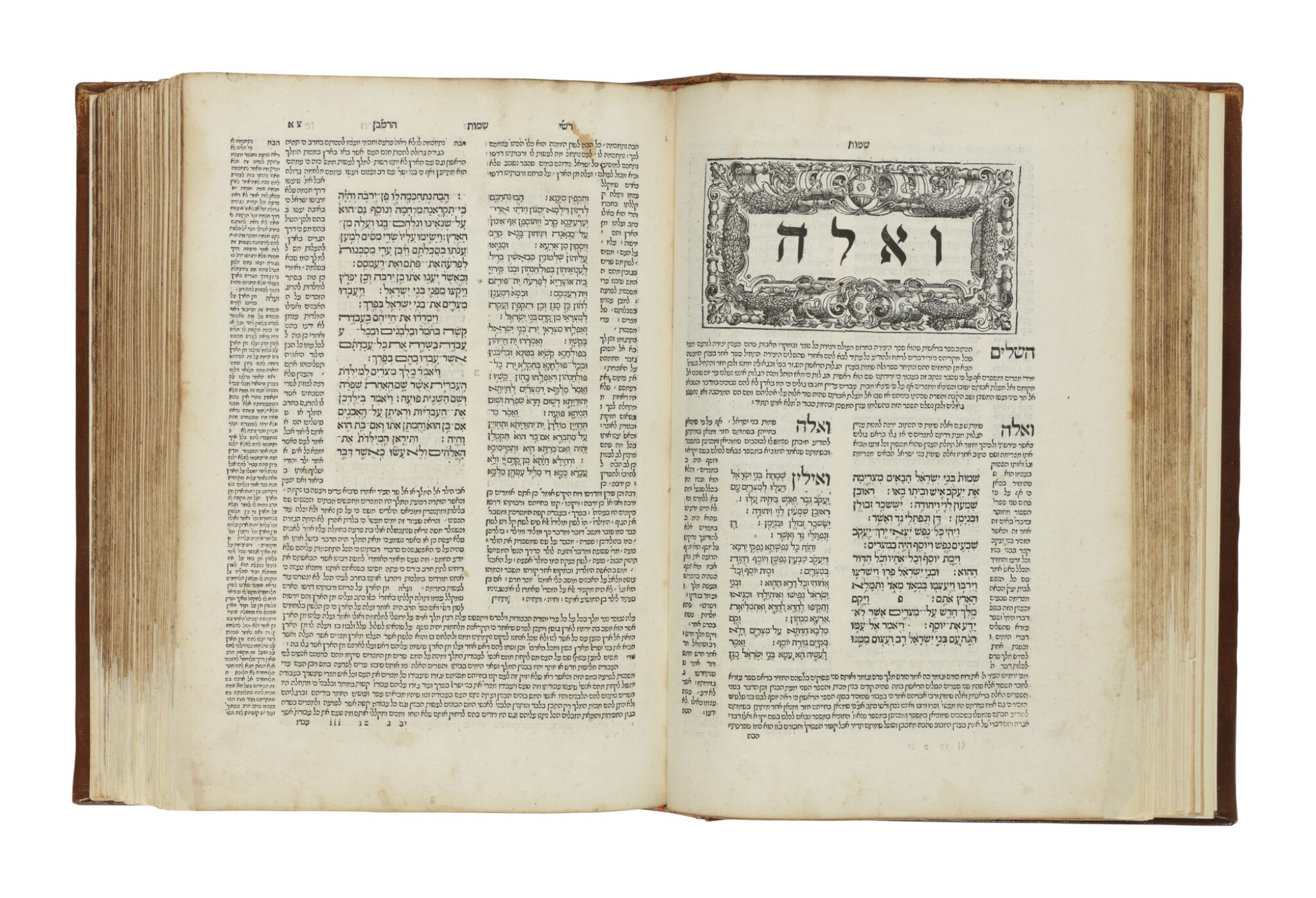 View full screen - View 1 of Lot 161. PENTATEUCH AND FIVE SCROLLS WITH TARGUM AND COMMENTARY, AND HAFTAROT, VENICE: DANIEL BOMBERG, 1548.