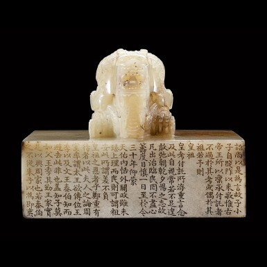 View 3. Thumbnail of Lot 3603. An outstanding imperial inscribed white jade 'Ji'entang' seal Qing dynasty, Qianlong period, dated to the bingxu year (corresponding to 1766) | 清乾隆 乾隆帝御寶交龍鈕白玉璽 印文:紀恩堂.