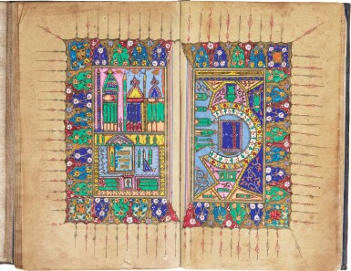 AN ILLUMINATED COLLECTION OF PRAYERS, INCLUDING DALA'IL AL-KHAYRAT, TURKEY, OTTOMAN, 18TH CENTURY