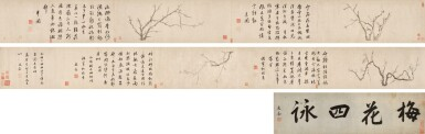 View 1. Thumbnail of Lot 3095. Wen Jia 1501-1583 文嘉 1501-1583 | Ink Plum Blossom 梅花四詠.