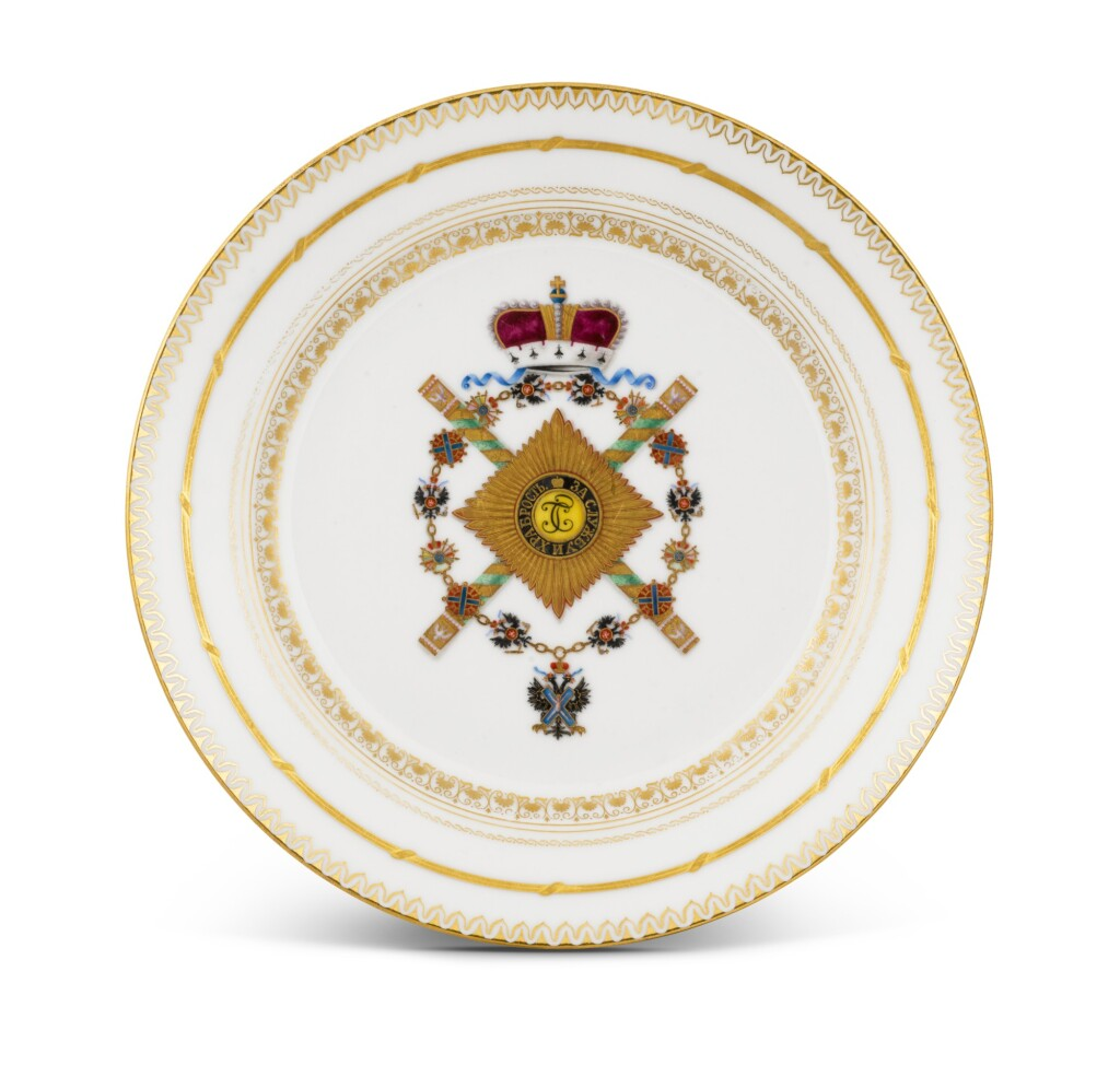 A PORCELAIN PLATE FROM THE PRINCE BARYATINSKY SERVICE, IMPERIAL PORCELAIN FACTORY, ST PETERSBURG, PERIOD OF ALEXANDER II (1855-1881)