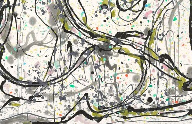 View 5. Thumbnail of Lot 3144. 吳冠中 Wu Guanzhong | 清奇古怪 Ancient Cypresses of the Han Dynasty .