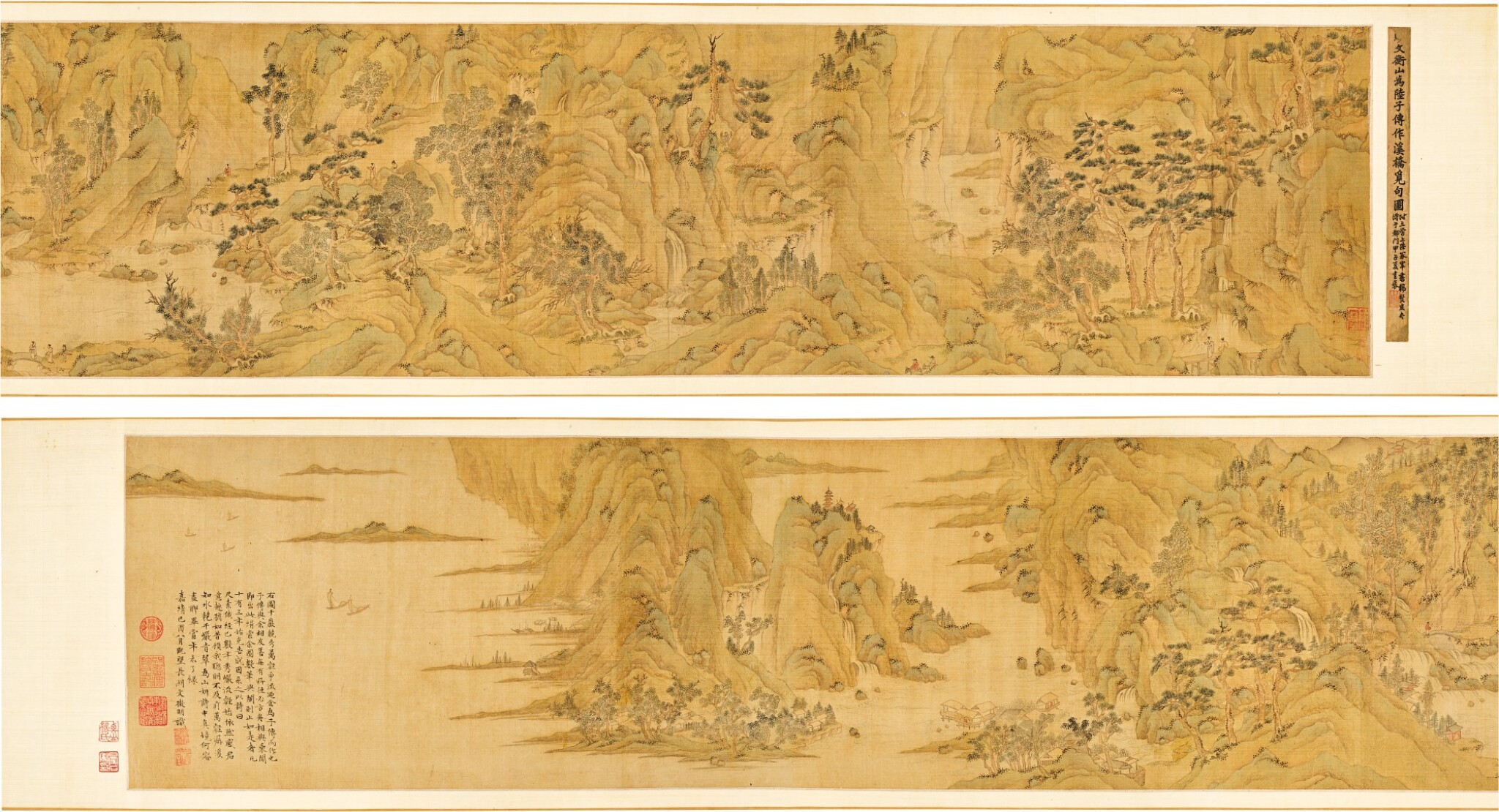 View full screen - View 1 of Lot 3096. Wen Zhengming 1470 - 1559 文徵明 1470-1559 | Magnificent Mountains with Gushy Cascades 溪橋覓句圖.