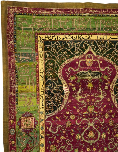 View 3. Thumbnail of Lot 138. A Safavid Niche Rug, Central Persia, mid-16th century.