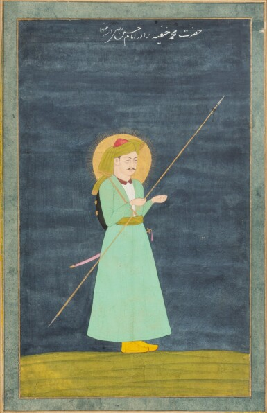 View 3. Thumbnail of Lot 71. NORTHERN INDIA AND DECCAN, 19TH CENTURY | FOUR PORTRAITS.