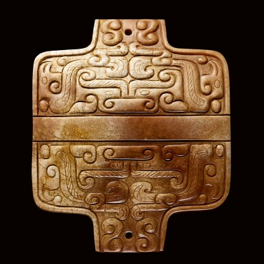 View 1. Thumbnail of Lot 68. A JADE ARC-SHAPED 'ANIMAL MASK' ORNAMENT EASTERN ZHOU DYNASTY, SPRING AND AUTUMN PERIOD | 東周春秋時期 玉獸面紋拱形飾.