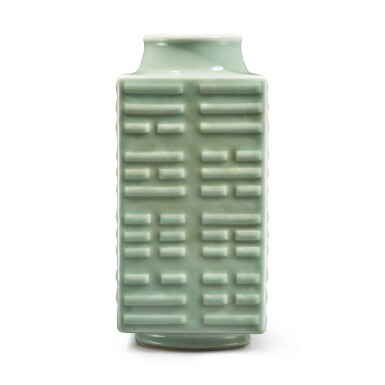 View 3. Thumbnail of Lot 18. A celadon-glazed 'trigram' vase, cong, Mark and period of Xuantong.
