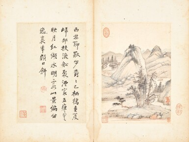 View 10. Thumbnail of Lot 3076. Hongren 1610 - 1664 弘仁1610-1664 | Landscapes and Calligraphies 書畫合璧冊.