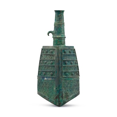 View 3. Thumbnail of Lot 1007. A MINIATURE ARCHAIC BRONZE BELL WARRING STATES PERIOD | 戰國 青銅袖珍形鐘.